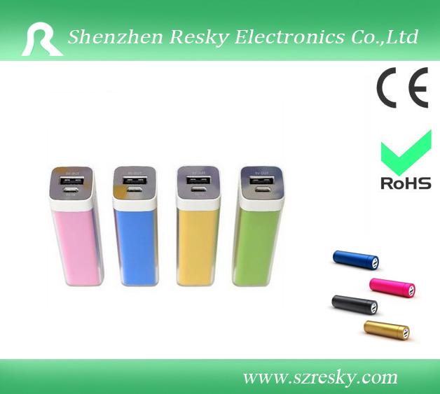2200mAh USB External Battery Pack