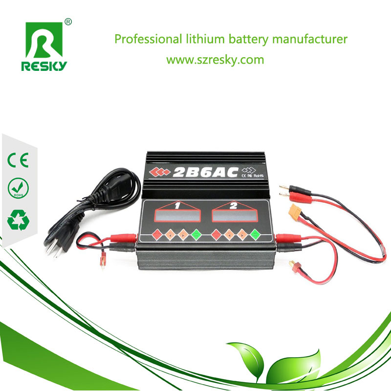 2B6AC high power balance charger
