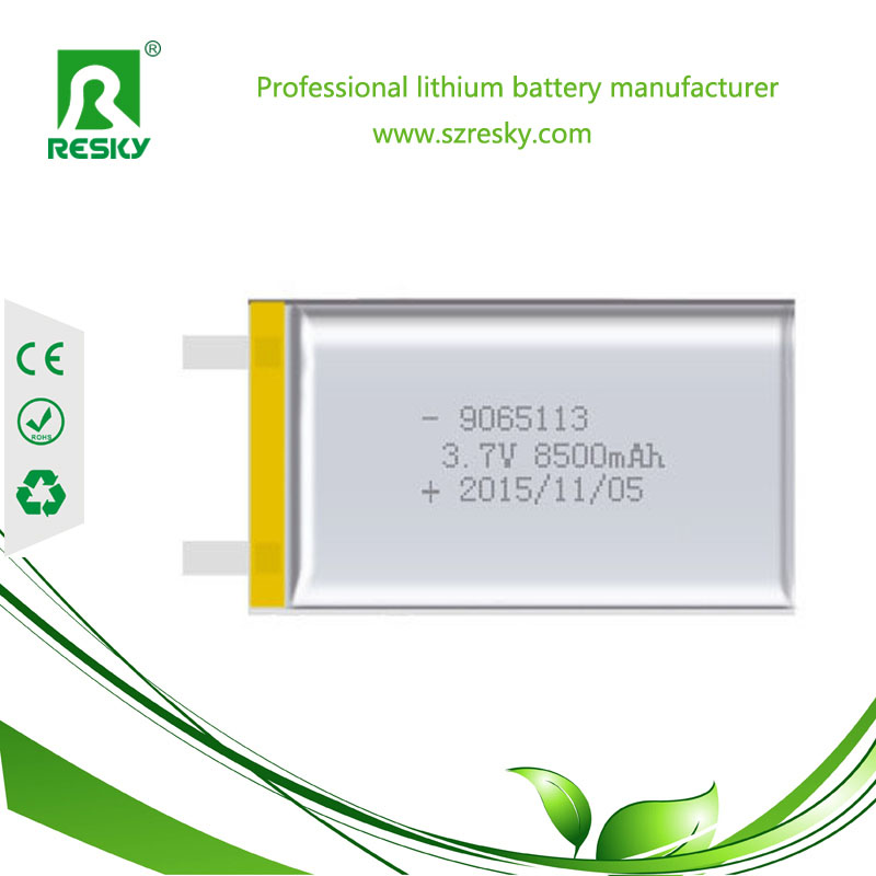 rechargeable 8500mAh  lithium battery cell