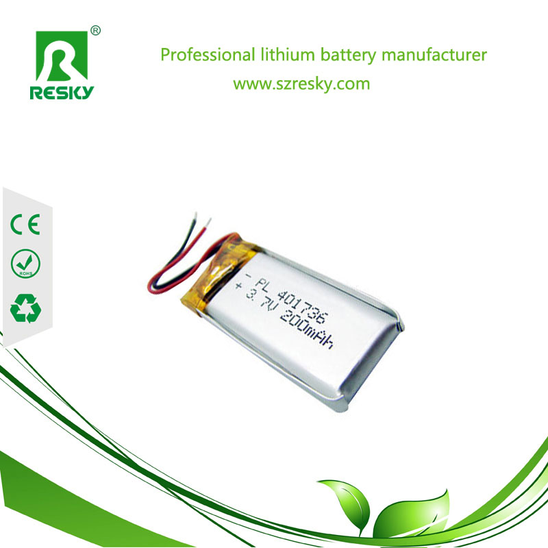 200mAh lithium polymer battery cell for MP3